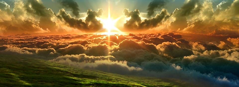 Աստծո բնակության վայրը